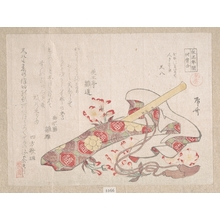 柳々居辰斎: Shakuhachi, (a kind of bamboo flute), with Its Cover and Cherry Flowers - メトロポリタン美術館