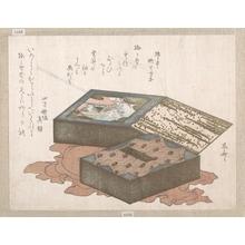 柳々居辰斎: Cakes In a Box with Wrapping Cloth - メトロポリタン美術館