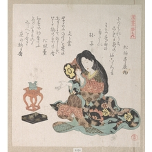 Kubo Shunman: Lady Beating a Hand-Drum (Tzusumi) By the Side of The Incense Burner - Metropolitan Museum of Art