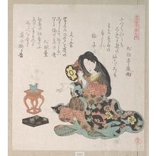 窪俊満: Lady Beating a Hand-Drum (Tzusumi) By the Side of The Incense Burner - メトロポリタン美術館