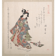 Kubo Shunman: Girl and a Hagoita (Japanese Battledore and Shuttlecock) - Metropolitan Museum of Art