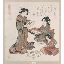 窪俊満: Two Women and a Girl Looking at Paintings - メトロポリタン美術館