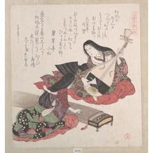 窪俊満: Two Ladies; One is Playing the Biwa (Japanese Lute) and the Other, the Koto (Japanese Harp) - メトロポリタン美術館
