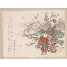 柳々居辰斎: Woman with a Child in the Garden Looking at the New Moon - メトロポリタン美術館