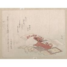 Ryuryukyo Shinsai: Toothpicks and Their Cover - Metropolitan Museum of Art
