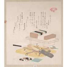Kubo Shunman: Seaweed Food and Kitchen Utensils - Metropolitan Museum of Art