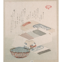 Kubo Shunman: Cakes and Food Made of Seaweed - Metropolitan Museum of Art