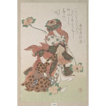 Kubo Shunman: Two Dancers with Peonies; A Scene from the Play