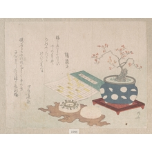 Ryuryukyo Shinsai: Potted Plum Tree, Compass and Pocket Sundial with Design of Calendar - Metropolitan Museum of Art