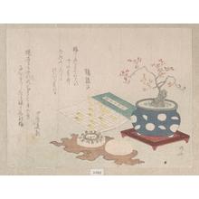 Ryuryukyo Shinsai: Potted Plum Tree, Compass and Pocket Sundial with Design of Calendar - Metropolitan Museum of Art