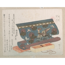 柳々居辰斎: Presents of Rolled Cloth and Hair Ornaments, Representing the