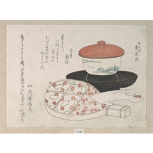 Ryûgetsusai Shinkô: Teacup and Tea Heater - メトロポリタン美術館