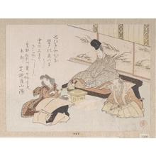 Kubo Shunman: Nobleman Receiving a Kyoka (Humorous Poem) from Shibanoya Sanyo, a Master of Kyoka - Metropolitan Museum of Art