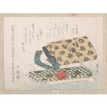 Ryuryukyo Shinsai: Pocketbook with Its Fittings - Metropolitan Museum of Art