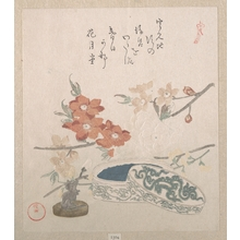 Kubo Shunman: Peach Blossoms, a Seal and a Seal-box - Metropolitan Museum of Art