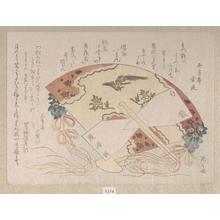 柳々居辰斎: Decorated Fan for the New Year - メトロポリタン美術館