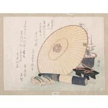 柳々居辰斎: Umbrellas and Geta (Japanese Wooden Sandals) - メトロポリタン美術館