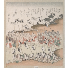Kubo Shunman: People with Lanterns in Procession - Metropolitan Museum of Art