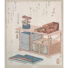 Keisai Eisen: Books and a Bookcase - Metropolitan Museum of Art
