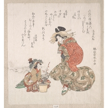 Katsukawa Shuntei: Courtesan and Her Maid Attendant Looking at a Potted Plum Tree - Metropolitan Museum of Art
