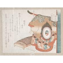Ryuryukyo Shinsai: Dance Robe and Koto (Japanese Harp) Representing the Millionaire of Yahagi - Metropolitan Museum of Art
