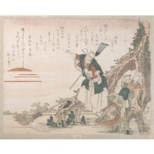 Totoya Hokkei: Jo and Uba of Takasago Looking at the Rising Sun; Symbolic Representation of Longevity and Conjugal Harmony - Metropolitan Museum of Art
