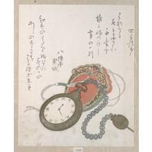 歌川広重: Western Pocket Watch - メトロポリタン美術館