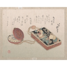 Hokusen Taigaku: Doran (A Square leather Box Used as an Inro) With a Watch As a Netsuke - Metropolitan Museum of Art