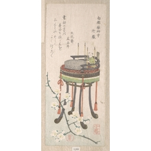 Takashima Chiharu: Plum Branch with Flowers and a Stand with a Writing Set - Metropolitan Museum of Art
