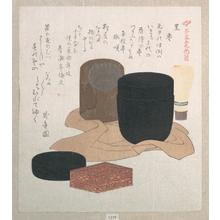 窪俊満: Black - メトロポリタン美術館