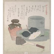 Kubo Shunman: White - Metropolitan Museum of Art