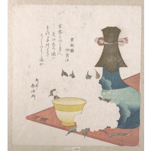 Yashima Gakutei: Wine Bottle, Cup and Cherry Blossoms - Metropolitan Museum of Art