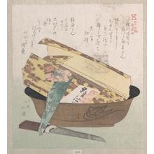 Hokucho Joren: Cake Bowl with Yokan (Bean Jelly); Specialities of Yatsuhashiya in Sagacho, Fukagawa - Metropolitan Museum of Art