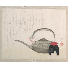 Ryuryukyo Shinsai: Wine-pot and Cup for the New Year Ceremony - Metropolitan Museum of Art