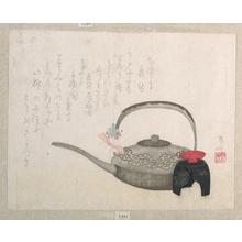 Ryuryukyo Shinsai: Wine-pot and Cup for the New Year Ceremony - Metropolitan Museum of Art