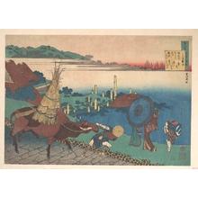 葛飾北斎: Poem by Motoyoshi Shinnô, from the series One Hundred Poems Explained by the Nurse (Hyakunin isshu uba ga etoki) - メトロポリタン美術館