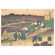 葛飾北斎: Poem by Fujiwara no Michinobu - メトロポリタン美術館
