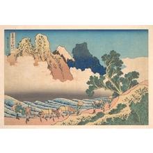 Katsushika Hokusai: View from the Other Side of Fuji from the Minobu River (Minobugawa ura Fuji), from the series Thirty-six Views of Mount Fuji (Fugaku sanjûrokkei) - Metropolitan Museum of Art