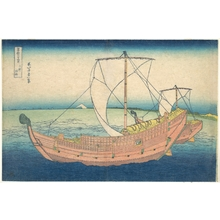 Katsushika Hokusai: At Sea off Kazusa (Kazusa no kairo), from the series Thirty-six Views of Mount Fuji (Fugaku sanjûrokkei) - Metropolitan Museum of Art
