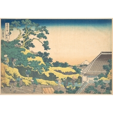 葛飾北斎: Surugadai in Edo (Tôto Sundai), from the series Thirty-six Views of Mount Fuji (Fugaku sanjûrokkei) - メトロポリタン美術館