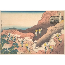 葛飾北斎: Groups of Mountain Climbers (Shojin tozan), from the series Thirty-six Views of Mount Fuji (Fugaku sanjûrokkei) - メトロポリタン美術館