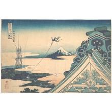 葛飾北斎: Honganji at Asakusa in Edo (Tôto Asakusa Honganji), from the series Thirty-six Views of Mount Fuji (Fugaku sanjûrokkei) - メトロポリタン美術館