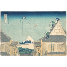 Katsushika Hokusai: Mitsui Shop at Surugachô in Edo (Edo Surugachô Mitsui mise ryaku zu), from the series Thirty-six Views of Mount Fuji (Fugaku sanjûrokkei) - Metropolitan Museum of Art