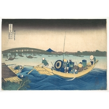 葛飾北斎: Viewing the Sunset over Ryôgoku Bridge from the Onmaya Embankment (Onmayagashi yori Ryôgokubashi sekiyô o miru), from the series Thirty-six Views of Mount Fuji (Fugaku sanjûrokkei) - メトロポリタン美術館