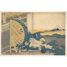 葛飾北斎: The Waterwheel at Onden (Onden no suisha), from the series Thirty-six Views of Mount Fuji (Fugaku sanjûrokkei) - メトロポリタン美術館