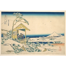 Katsushika Hokusai: Morning after the Snow at Koishikawa in Edo (Koishikawa yuki no ashita), from the series Thirty-six Views of Mount Fuji (Fugaku sanjûrokkei) - Metropolitan Museum of Art