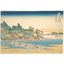 Katsushika Hokusai: Enoshima in Sagami Province (Sôshû Enoshima), from the series Thirty-six Views of Mount Fuji (Fugaku sanjûrokkei) - Metropolitan Museum of Art