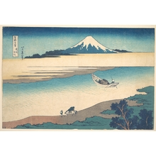 Katsushika Hokusai: Tama River in Musashi Province (Bushû Tamagawa), from the series Thirty-six Views of Mount Fuji (Fugaku sanjûrokkei) - Metropolitan Museum of Art