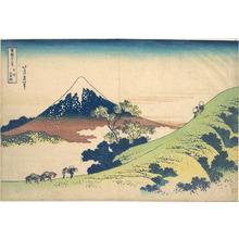 葛飾北斎: The Inume Pass in Kai Province (Kôshû Inume tôge), from the series Thirty-six Views of Mount Fuji (Fugaku sanjûrokkei) - メトロポリタン美術館