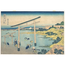 葛飾北斎: Noboto Bay (Noboto no ura), from the series Thirty-six Views of Mount Fuji (Fugaku sanjûrokkei) - メトロポリタン美術館